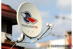 Антенны : установка и ремонт Москва