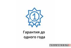 Ремонт Телевизоров в Москве Москва