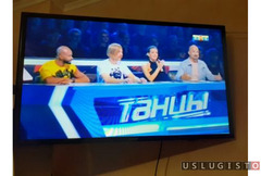 Ремонт Телевизоров. настройка Антенн Москва