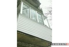 Отделка балконов, лоджий в т. ч. остекление Москва