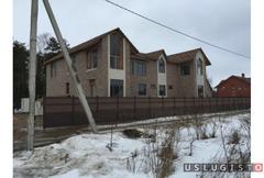 Архитектор проекты частных домов Москва