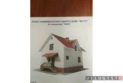 Строительство фундаментов и домов Москва