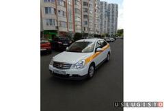 Аренда автомобиля Москва