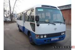 Пассажирские перевозки автобусами 20-28-31 место Москва