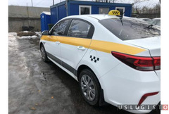 Аренда авто под такси Москва