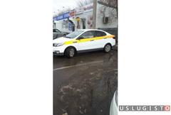 Сдам авто в аренду под такси Москва