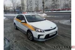 Аренда авто под такси на газу. Можно посуточно Москва