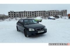 Автоподбор Выездная диагностика перед покупкой Москва