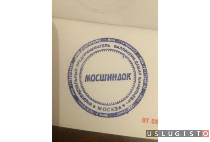 Выездной мобильный,Шиномонтаж,Пост Шиномонтажа - 1/1