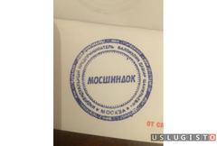 Выездной мобильный,Шиномонтаж,Пост Шиномонтажа Москва