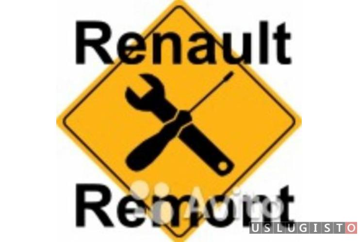 Специализированный Автосервис Рено Renault-Remont - 1/1