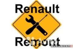 Специализированный Автосервис Рено Renault-Remont Москва