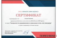 Создание и администрирование сайтов Москва