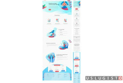 Разработка веб-сайта с админ-панелью за 12 часов Москва