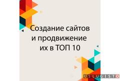 Поисковый сайт Яндекс и Гугл Москва