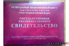 Сметчик, составление сметы Санкт-Петербург