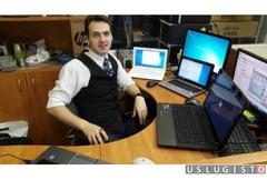 Компьютерный мастер на Домодедовской Москва