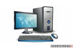 Компьютерная помощь Москва