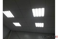 Сантехника / Электрика Москва