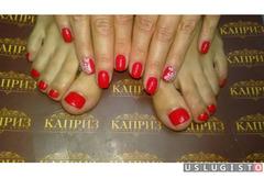 Модели для наращивания ногтей Москва