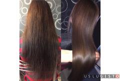 Лечение волос Москва