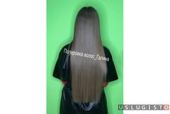 Полировка волос/Split восстановление Москва