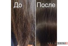 Полировка волос Москва
