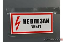 Капать траншей прокладывать кабель Москва