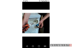 Ремонт холодильников, ремонт стиральных машин Москва