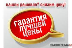 Ремонт стиральных машин с гарантией Москва