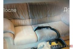 Уборка квартир, мойка окон, чистка диванов, ковров Андреевка