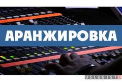 Качественное сведение и мастеринг вашего материала Москва
