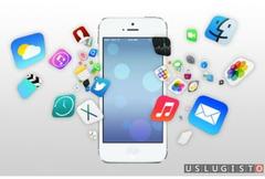 Разработка Мобильных приложений на android, Ios Москва
