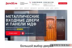 Создание сайта под ключ Москва