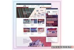 Создание и продвижение сайтов Москва