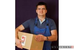 Доставка товаров из Москвы в Минск и обратно! Москва