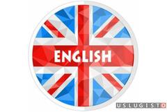 Курсы английского языка для детей и взрослых Москва