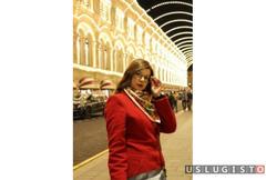 Онлайн репетитор по английскому Москва
