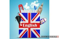 Английский по Skype Москва