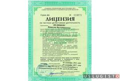 Частный детектив Детективное агентство Москва