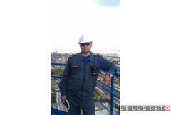 Аудит пожарной безопасности в организации Москва