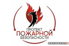 Монтаж апс и Соуэ Москва
