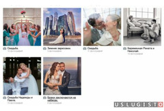 Фотограф на свадьбу, день рождения, корпоратив Москва