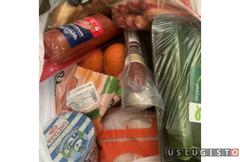 Доставка продуктов, медикаментов и др Москва