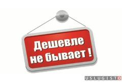Разработка дизайна. Логотип. Разработка макетов Москва
