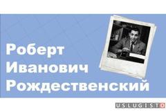 Оформление презентаций, визиток Москва