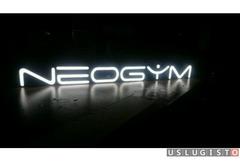 Вывеска, объёмные световые буквы Москва