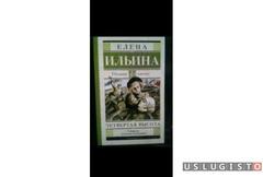 Создание обложек электронных книг Москва