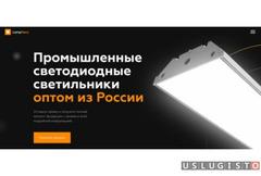 Приведу клиентов для вашего бизнеса за процент Москва