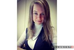 Ведение инстаграм,smm Москва